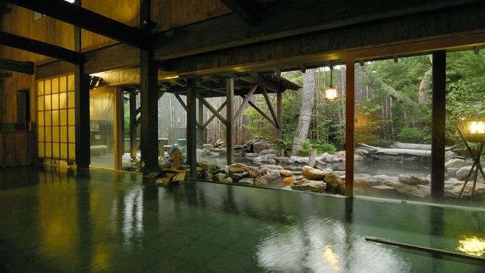 【1泊朝食付】大浴場・無料貸切風呂・炭酸泉で湯めぐりを満喫♪