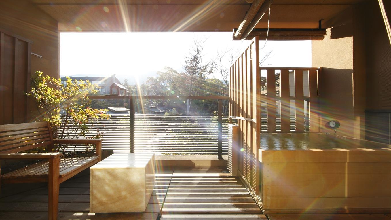 【客室テラス露天風呂】朝は、光り輝く朝陽と共に優雅な朝の湯浴を♪