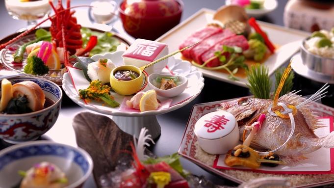 【部屋食】【還暦・節目のお祝い】◆祝いの席を華やかに◆大好きなあの人に感謝と尊敬の気持ちを伝える宴