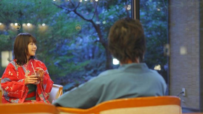 【カップル2人目は半額】★うれしい特典付 ★舟盛り・活あわび・能登牛の人気会席★温泉付客室2人時間