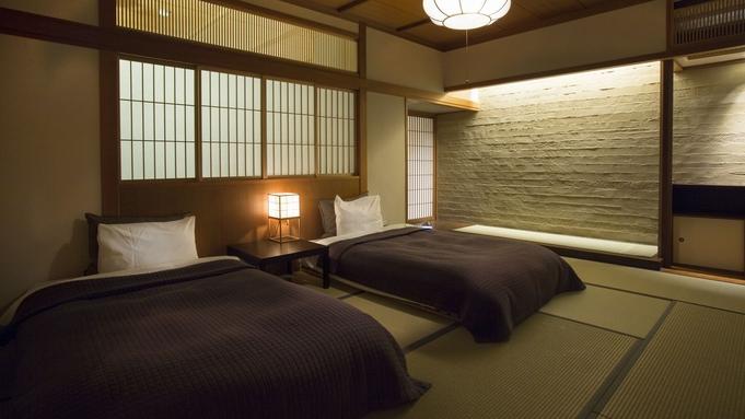 【通年プラン】■【リニューアル禁煙室】客室の雰囲気が、7室全てちがう!和の素材感で心安らぐ自由空間