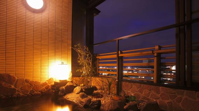 【通年プラン】■【半露天風呂付き客室】お部屋で源泉掛け流し!温泉フリークにオススメの温泉を楽しむ客室