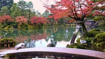 【秋の兼六園・ことじ灯篭】※石川県の有名観光スポット。紅葉が美しい。当館から車で約60分程です