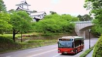 【城下町金沢周遊バス】金沢の観光スポットを巡る周遊バス、金沢市内の観光にとっても便利!