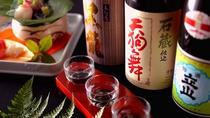 ★「石川・福井・富山」利き酒で北陸めぐりをお楽しみ下さい!