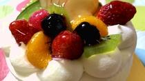 ★大切な記念日・誕生日は温泉でほっこりお祝い♪※ケーキのイメージ