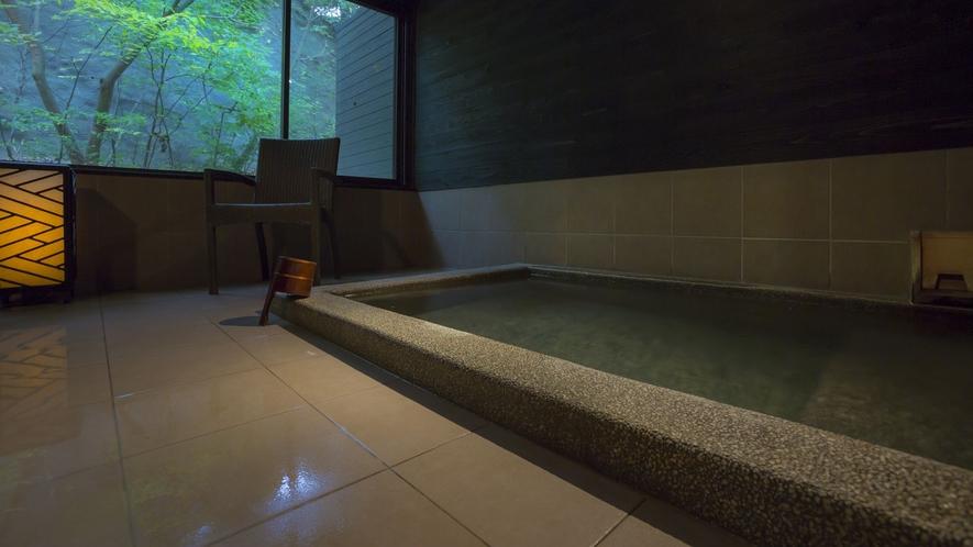 【天然温泉・貸切風呂(いろはの湯)】