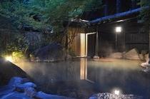 【神秘的な露天風呂】