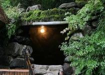 【洞窟風呂入り口(混浴)】