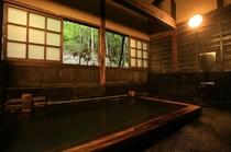 檜風呂【宿泊者限定/24時間利用可能】