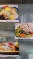 お刺身・お寿司はもちろん!豊富なメニューで人気!
