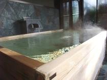 木曽檜風呂