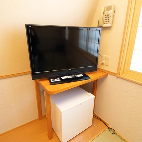 和室 テレビ・冷蔵庫