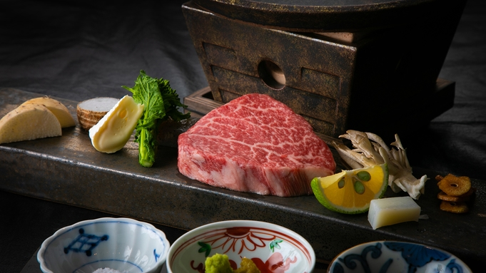 「おおいた和牛」最高級希少部位【シャトーブリアン】を完全個室のお食事処で堪能〜1日限定3組〜