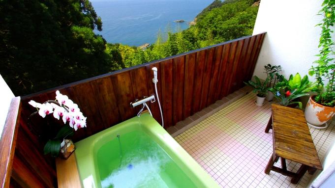 期間限定LuckyDays。*゜+¥9800。+。.絶景リゾート〜アウト11時&客室グレードアップ