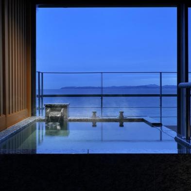 【最上階・天望露天風呂付きモダン客室】四季を彩る日替り会席料理と満開のおもてなし