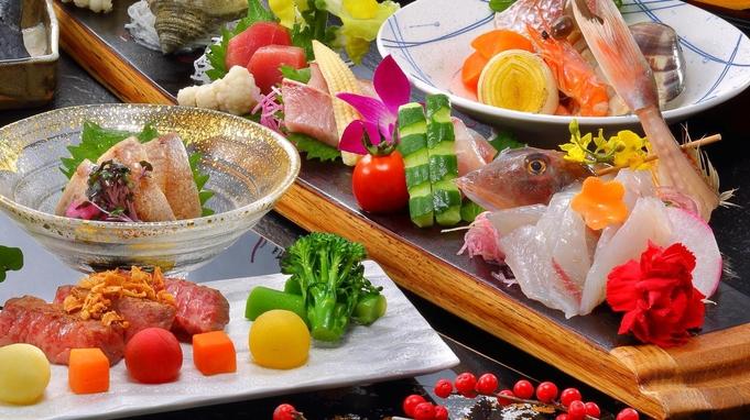 【秋冬旅セール】旬を超える挑戦【旬彩】 美味美食の日替り会席と満開のおもてなし