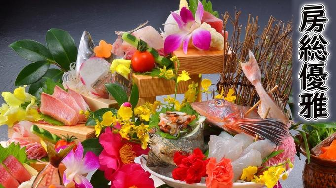 【大切な日を祝うサプライズ記念日】 記念日に寛ぐ満開のおもてなし