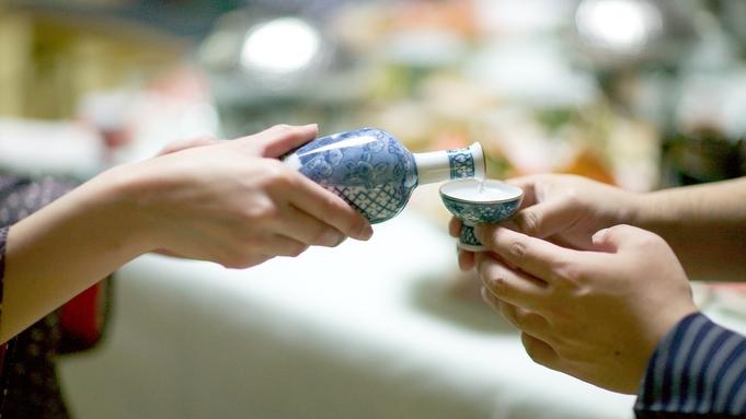 〜秋の出会い物を味わう〜「鱧と松茸の土瓶蒸し」付き宿泊プラン