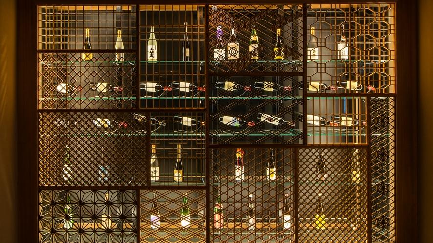 メインダイニング四季亭 ワイン・日本酒セラー