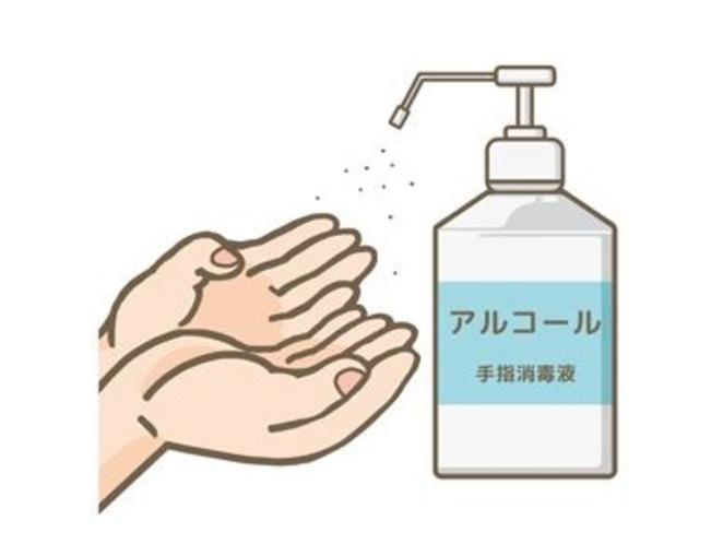 【新型コロナウイルス感染症予防対策】各コテージへのアルコール消毒液などの設置