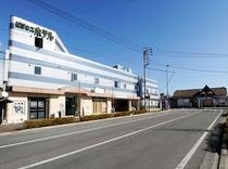 ホテルと群馬藤岡駅