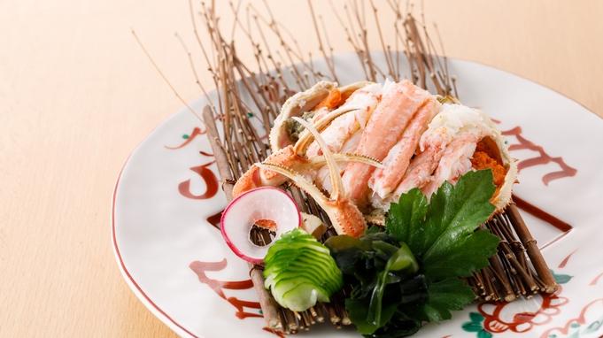 【-冬限定-雅懐石】個室食確約●のどぐろor能登牛 選べるお鍋と蟹を愉しむ<ドリンクインクルーシブ>