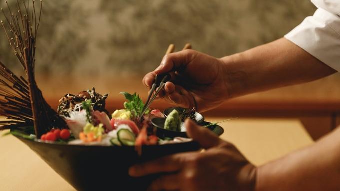 【夏旅セール】個室食確約【特選季折会席】吟味した食材と技が光る創作料理