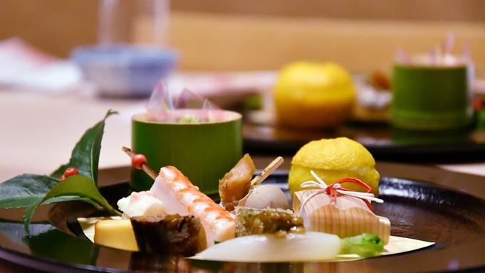 お食事場所おまかせ【年末年始:厳選懐石】2022年素敵な新年を願い、加賀で味わう料理と湖畔の絶景温泉