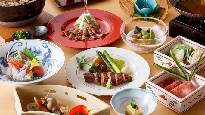 【秋限定-能登牛懐石】贅沢4つの部位食べ比べ、ヒレステーキ&能登牛土鍋ご飯<ドリンクインクルーシブ>