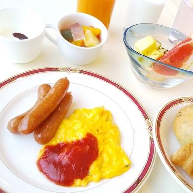 <ポイントアップ(10%)>朝食付きプラン