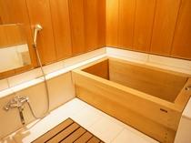 高砂館檜風呂