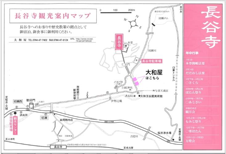 長谷寺MAP