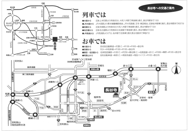 長谷寺MAP2
