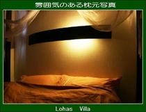 ベッド枕写真