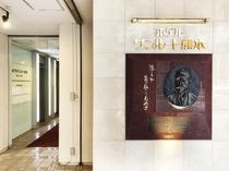 夏目漱石のレリーフが目印!商売・学問の聖地!