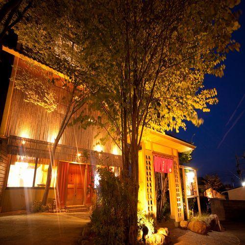 レストラン「海山の蔵」外観