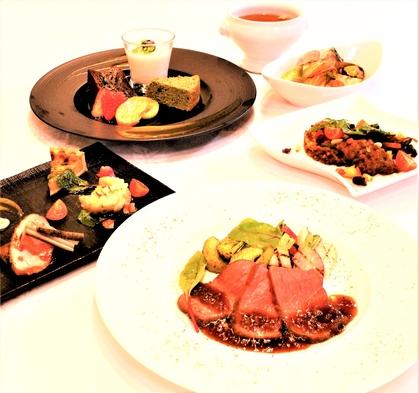 お得な 1泊朝食・夕食(2食付き)洋食料理付きプラン♪