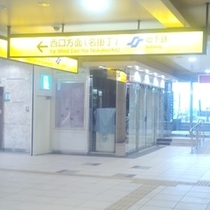 ホテルへのアクセス③西口(名掛丁)方面の出口から出ます。
