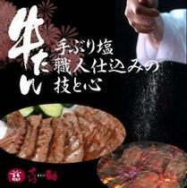 喜助_new
