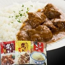 カレー・シチュー・テールスープ(喜助)