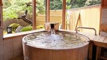 貸切風呂 桶風呂【ほの香】~風情あふれる檜のお風呂はカップルやご夫婦に人気です♪