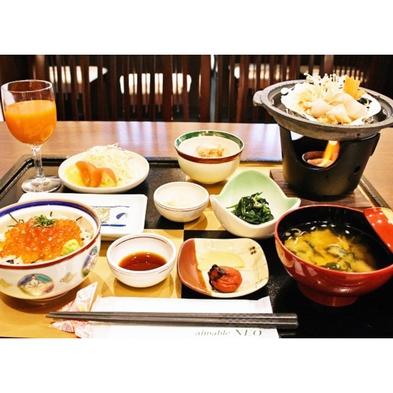 朝食付きプラン♪ 人気の朝食をご用意!