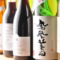 □地元産の日本酒、ワインをご用意