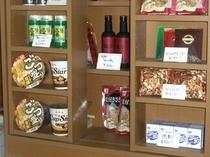 フロントにてカップラーメン・おつまみ・焼酎等を販売しております