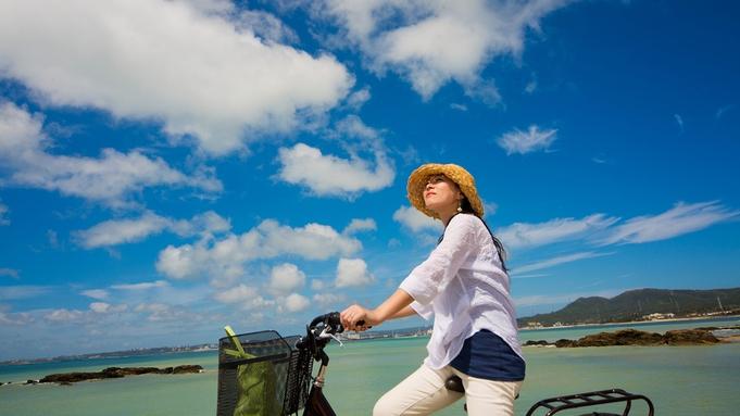 【夏のひとり旅】プライベートリゾートでお得に、きままに<朝食付>