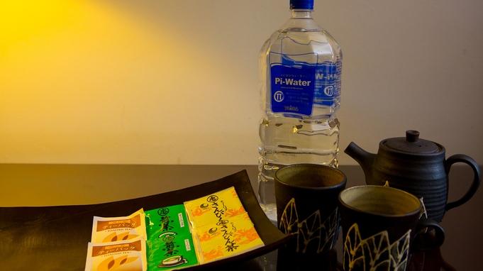 【ココガーデンでおこもり一週間】ワーケーション&スタディケーション<6泊>