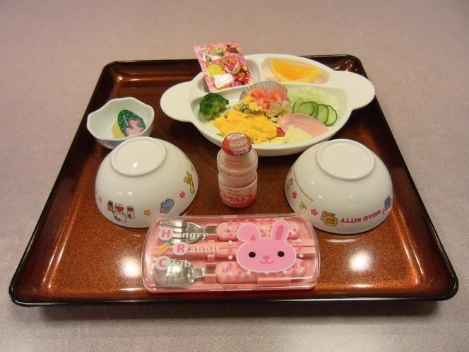 未就学児 朝食