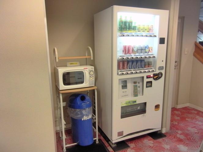 館内自動販売機と共用電子レンジ