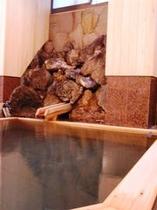 湯けむり亭【檜風呂】